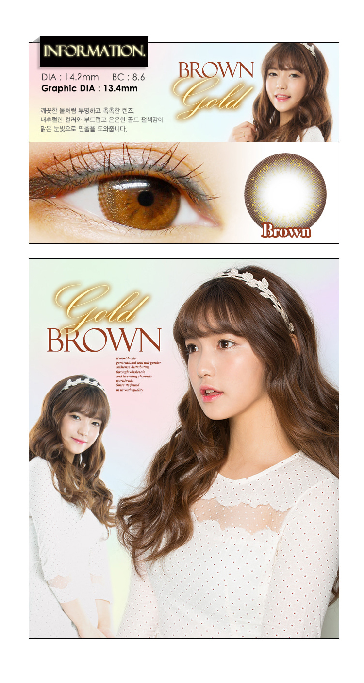 LENS-ME Sugar Pearl Venus Gold Brown Contact Lenses Soft Cosmetic Soft  Daily Color Makeup Lens Pitchy